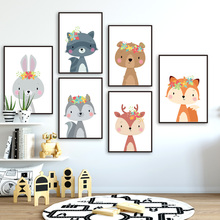 Niedlichen Kaninchen Fuchs Bär Deer Waschbären Kindergarten Nordic Poster Und Drucke Wand Kunst Leinwand Malerei Wand Bilder Baby Kinder Zimmer decor