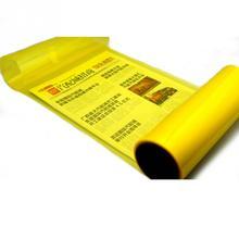 Vinyl Three Layers 30cm x 100cm for Headlight, Taillight, Film Adhesive Sticker