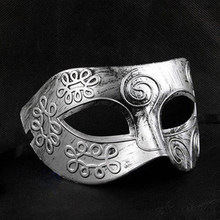 Brand New 2018 Vintage Silver Gold Men Antique Gladiator Carnival Masquerade Ball Party Masks Cool Retro Men's Party Masks(China)
