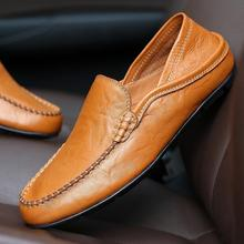 Free shipping 2016 new leather Loafer shoes lazy people driving leisure breathable shoes