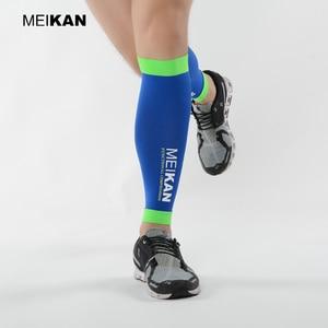 Image 2 - MEIKAN อเนกประสงค์ลูกวัวการบีบอัดแขนขาอุ่นขี่จักรยานวิ่งอุ่นกีฬาความปลอดภัยสำหรับมาราธอนข้ามประเทศ
