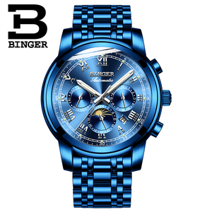 Image 2 - חדש שוויץ אוטומטי מכאני שעון גברים Binger יוקרה מותג גברים שעונים ספיר רב פונקציה relogio masculino B1178 8