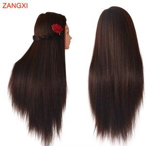 80cm Dark Brown Hair Model For