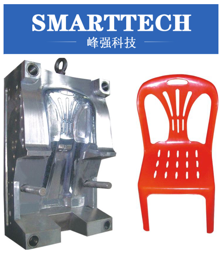 High Quality Plastic injection chair and table mould mold/plastic chair mould microwave oven parts plastic injection mold cnc machining household appliance mold