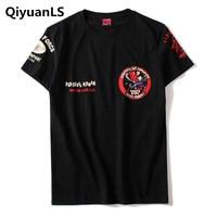 QiyuanLS Summer Men Short Sleeve T Shirt Cotton Male T Shirts Men T Shirt Brand Clothing