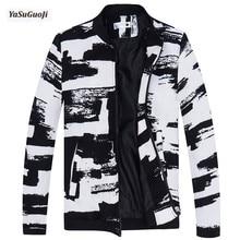 New 2017 autumn fashion color blocked baseball uniform slim fit jacket men veste homme men s