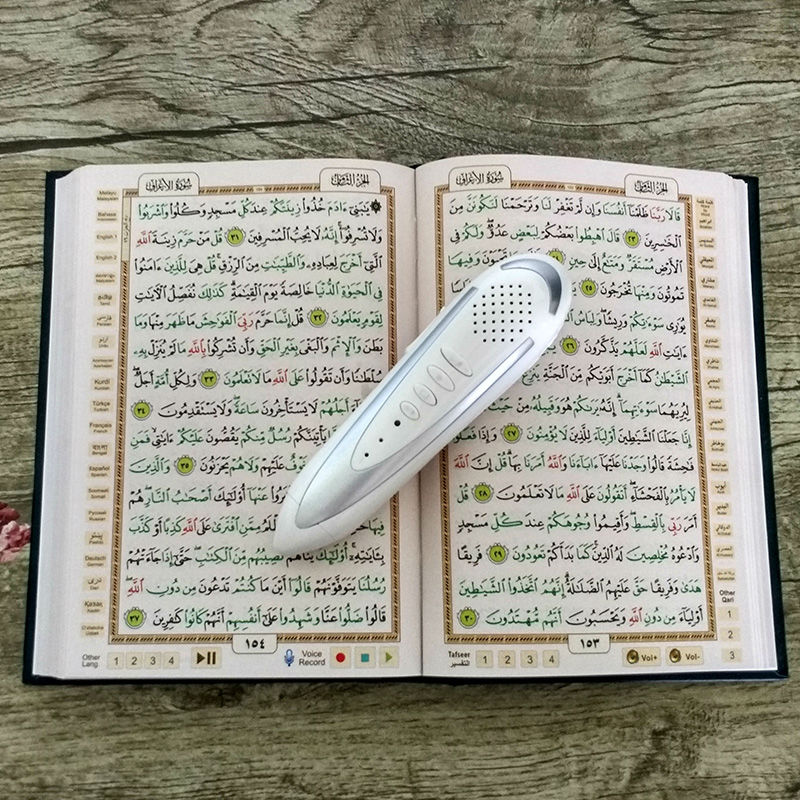 Logical Quran Reading Pen Islamic Products Quran Book In Arabic English Italian Translator Russian Translation Quran Pen Reader Hifi Players