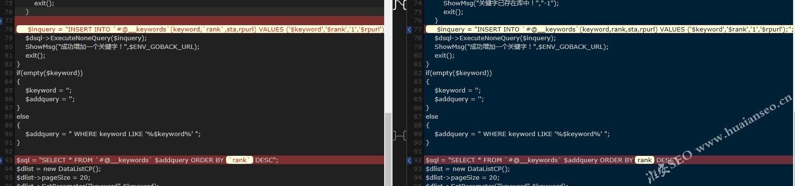 DEDE MYSQL8.0后台文档关键词维护失效 关键词不替换