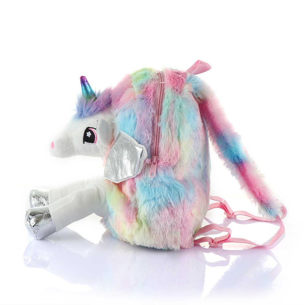 Милый детский рюкзак с единорогом для девочек, сумка на плечо, мягкая плюшевая сумка радуги, женские ученические сумки для путешествий, школьная сумка для книг, подарок для детей