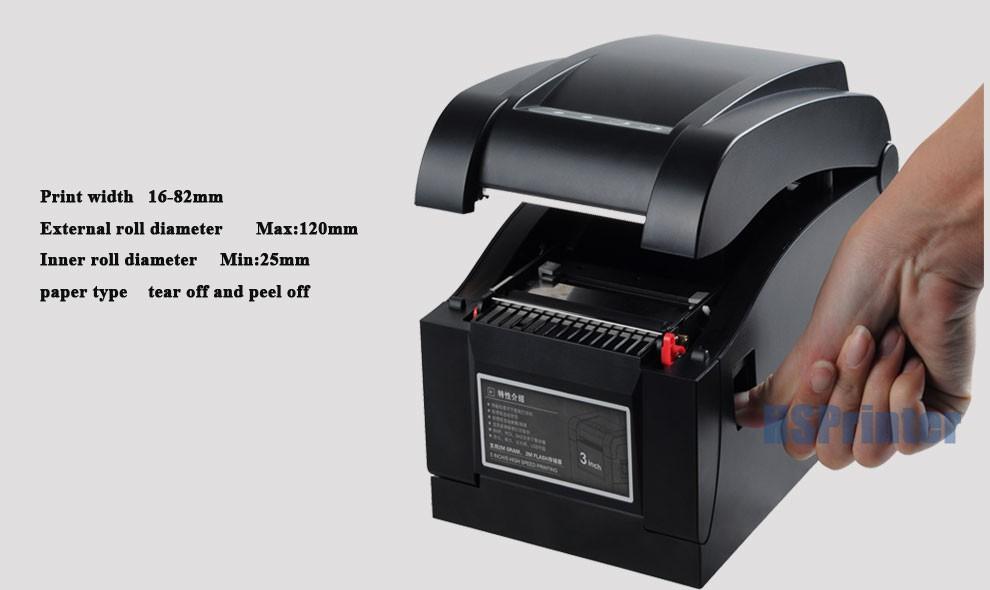 58mmReceipt-Printer-photos_06