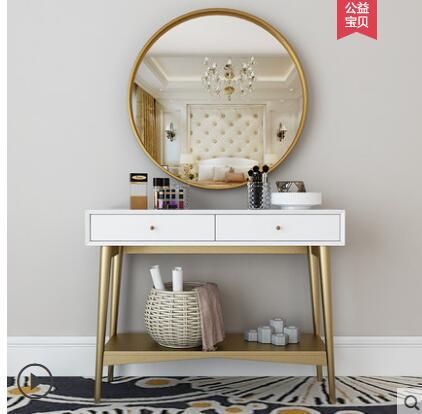 US $935.0 15% OFF|Massivholz dressing tisch moderne und einfache web promi  dressing schreibtisch integrierte kleine familie schlafzimmer ins dressing  ...
