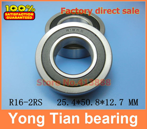 High Quality R16-2RS shielded bearing inch series 1x 2x 1/2 inch 25.4*50.8*12.7 mm  miniature shielded ball bearingHigh Quality R16-2RS shielded bearing inch series 1x 2x 1/2 inch 25.4*50.8*12.7 mm  miniature shielded ball bearing