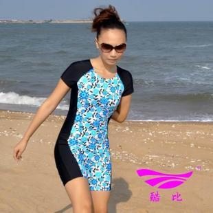 0d6c705256cf1 Plus size short sleeves one piece sun protection swimwear 5 pants long  swimwear 11052