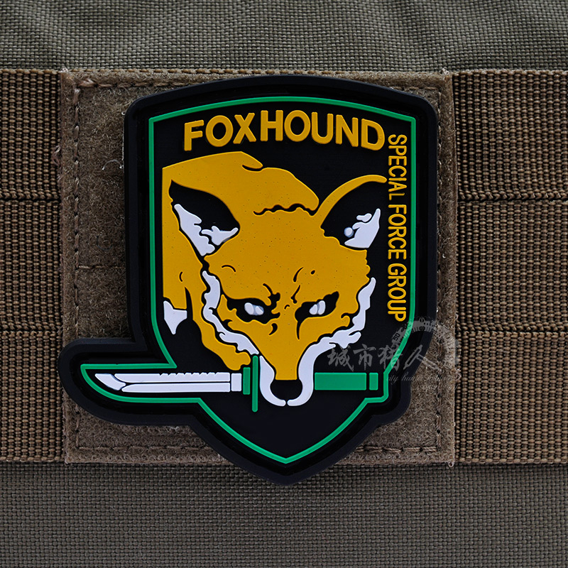Special Forces Patch eBay