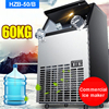 HZB-50/B HOT 50kgs/24 H Automatic Ice Maker, Ice Cube family making machine for commercial use for coffee shop bar Bottled water