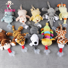 XCQGH 2017 Newest Removeable Chupeta Baby Pacifier with Pacifier Clips Lovely Elephant Toys Pacifier Food Safe Silicone Nipples