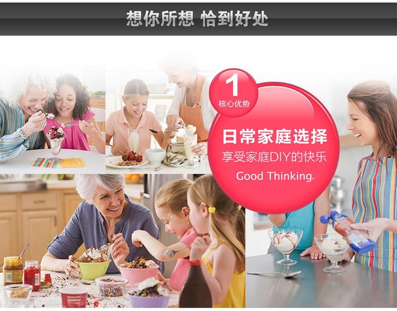 Ice Cream Machine Household Fully Automatic Double Bowl Self-control Ice Cream Machine Small-sized Fruits Ice Cream Machine 4