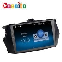 Dasaita 9 Android 7 1 Car GPS Player Navi For Suzuki Ciaz Alivio 2016 With 2G