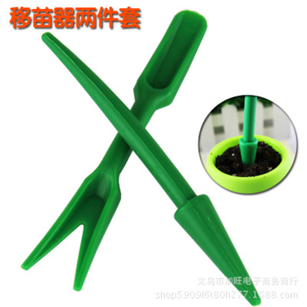 2018090203 xiangli 5 colours Planting 476541 Plastic soil shovel and other meat planting shovel garden Supplies