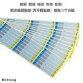 (90 unids/pack) Cable/Cable Marcado Etiqueta Impermeable de la Etiqueta Engomada (30 unids/hoja, total de 3 hojas)