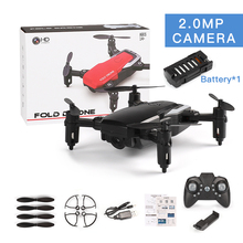 LF606 RC Drone With 720P 2MP FPV Camera Quadcopter Foldable RC Drone HD Altitude Hold Mini Drone Children Kid Toys RC Helicopter original wltoys rc helicopter with camera q626 b wi fi fpv 720p hd selfie drone altitude hold rc quadcopter rtf folded rc toys
