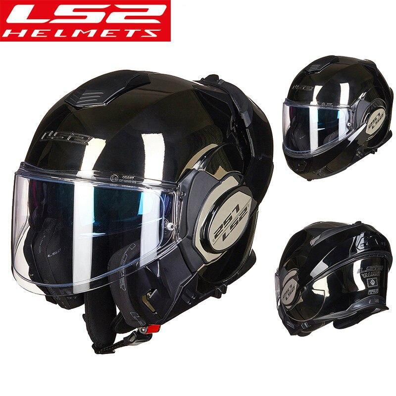 Nuovo LS2 FF399 Flip-Up moto rcycle Casco Modulare Multi-Funzione Con A Doppio Scudo capacete ls2 casco Uomo Donna da corsa casco moto