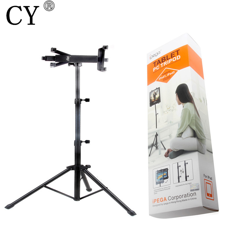 Lightupfoto  Adjustable PC tripod Foldable Tripod support Stand Holder Bracket Cradle Mount For i-Pad 2 3 MINI Tablet PC PTT15