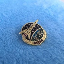 CCCP Soviet Union 1961 Yuri Gagarin Astronaut Boctok Spaceflight Pin Vintage Space Badge