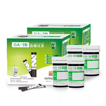 Blood Glucose Meter Test Paper For Sannuo GA-3 Blood Glucose Monitor 50Pcs Test Strips+50 Pcs Lancets Needles for Glucometer on call plus 30 60 90 blood glucose strips and lancets test strips for on call plus without blood glucose meter only test strips