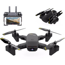 купить New 2019 S169 RC Drone Double 2K HD Camera Headless Mode 2.4GHz 4 CH 6 Axis Gyro RTF RC Helicopter Quadcopter Flying Toys по цене 3901.36 рублей