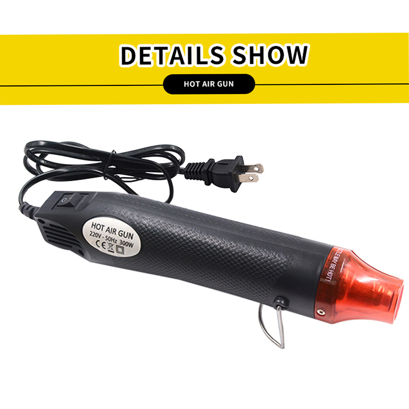 Hot air gun 110V home DIY Manual heating setting tools heat gun 300 temperature Heat shrinkable tube convex powd power tools