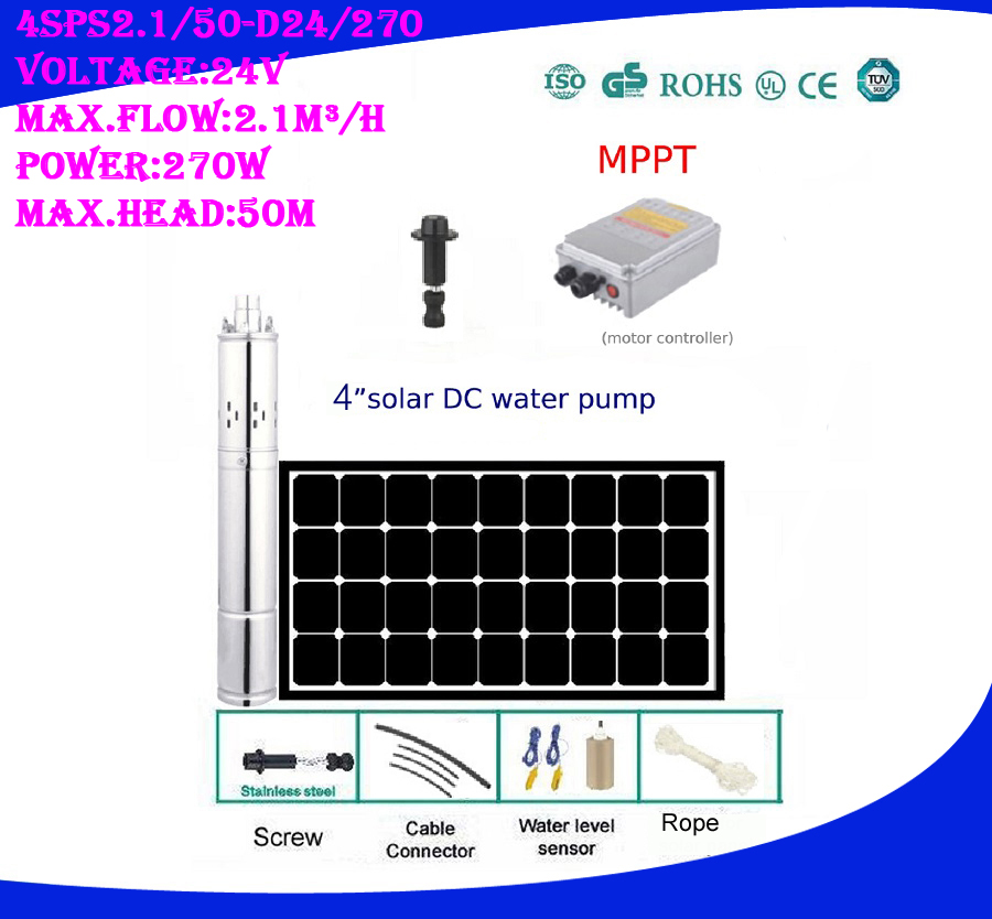 Free shipping dc 24v hot high pressure borewell pump MPPT controller Intelligent solar submersible water pump 4SPS2.1/50-D24/270 2016 hot sale 24v dc mini submersible water pump with high quality low price