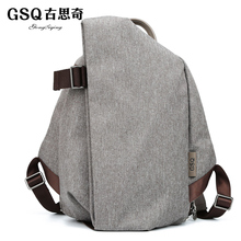 GSQ Men Backpack School Bag Fashion Batwing Type Men's Casual Daypacks High Quality Zipper Style Travel Bag Mens Bags Hot