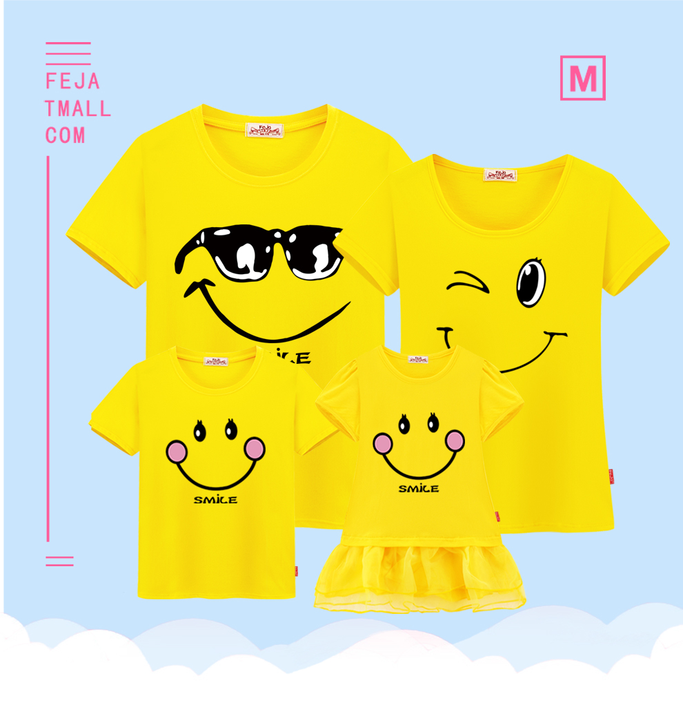 HTB1kN7AQVXXXXXyXFXXq6xXFXXXt - family matching clothes Mother daughter dresses outfits cotton casual T-shirts family Look cotton mother father son clothing