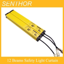 High quality 12 beams 40mm20mm spacing Photoelectric Protection Device Safety Light Curtain Sensor Security Infrared Area Switch 4 points 20mm transistor npn normally open light curtain safety photoelectric grating hydraulic protection punch sensor