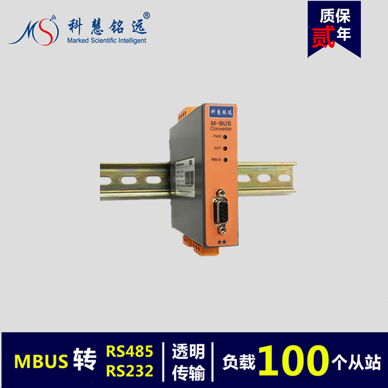 Convertisseur MBUS/M-BUS/mètre-BUS vers RS232/485 (charge 100)
