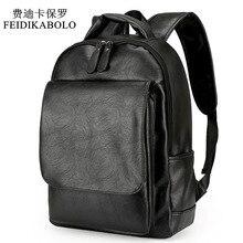 Fashion Schoolbags Bags Black