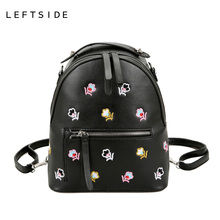 LeftSide Back Pack вышиванки сумки женские сумки Вышивка кожаный рюкзак для школы для девочек-подростков сумки Пак рюкзаки