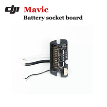 DJI Mavic Pro RC Camera Drone Parts Accessories Mavic Battery socket board free shipping