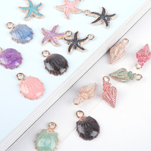Sea-Shell Jewelry-Decoration Charms Ocean-Pendants Craft-Making Fashion-Accessories Conch
