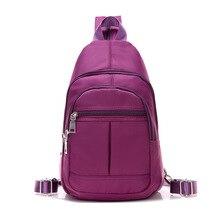 5PCS / LOT Unisex Womens Casual Waterproof Nylon Backpacks Small Bag Softback Men Chest Pack Travel Double Shoulder