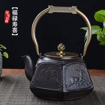 1400ml Pure Handmade Japan Southern Cast Iron Pot Chinese 'Fulushouxi' Iron Tea Pot Boiled Water Iron Tea Kettle Free Shipping