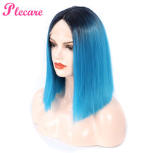Plecare Ombre Synthetic Lace Front Wig Straight Hair 14 Inches Pruiken For Black Women Wig Blue Synthetic Beauty Forever Wig(China)