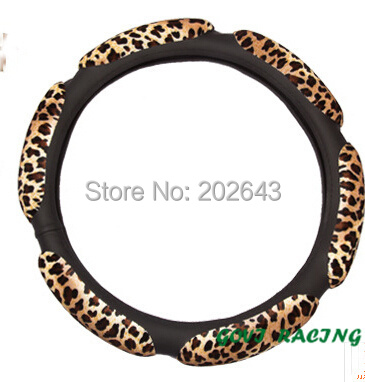 winter universal leopard printing DIY steering wheel cover 380mm brown for vw steering wheel car styling car cover