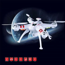 2017 electric rc airplanes X16 Brushless Motor 2 4G 4CH 6Axis quadcopter RTF Automatic Return Flip