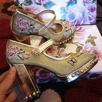 Женские туфли лодочки на платформе, свадебные туфли из золотистого сетчатого материала, женские туфли на высоком массивном каблуке 10 см с ш