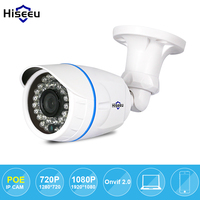 Full HD PoE Camera 48V PoE IP Camera 720P 960P 1080P HI3516 IP Camera PoE Outdoor