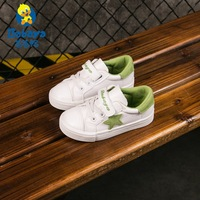 Babaya Children Casual Skate Shoes Fashion Star Patch Girls Shoes Soft Microfiber Leather Boys Shoes 7128