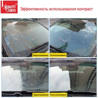 1pc Car Wash Praise High Efficiency Aromatic Wiper Fine Car Antifreeze Glass Water Truck Wipes Fine
