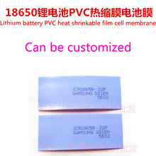 Pvc Heat Shrinkable Tube Sleeve 18650 Battery Piqing 14500 With 26650 Batteries Insulation